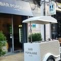 Il Bar Popolare fra le 10 migliori gelaterie dell'anno