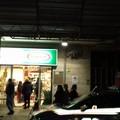 Rapinato da tre uomini armati di coltello supermercato in via Amm. Vacca