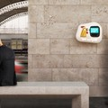 Take your Time: arriva il dispensatore automatico di racconti