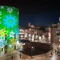 Luminarie a Bitonto. La destra locale: «Ci hanno accontentato»